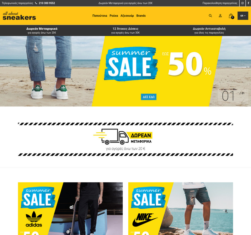 all-about-sneakers.com screenshot