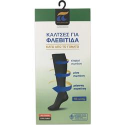 Pournara - Κάλτσες Κάτω από το Γόνατο για φλεβίτιδα 18mmHg aa6d562b11d