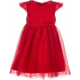 dede3f867a70 Marasil 21811139 Φόρεμα τούλι Κόκκινο Marasil