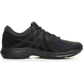 huge discount 9a53c 5ae25 Ανδρικά Αθλητικά Παπούτσια Intersport | BestPrice.gr