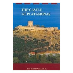 The Castle at Platamonas