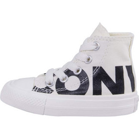f38d85a10f1 σταρακια ασπρα παιδικα - Converse All Star | BestPrice.gr