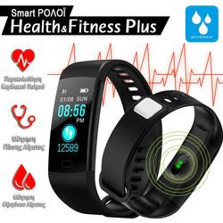 αδιαβροχο ρολοι smart watch health fitness - Αθλητικά Όργανα ... 7a3221a367e