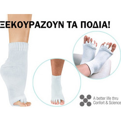 Κάλτσες Χαλάρωσης - Ξεκουράζουν Τα Πόδια! - Sock4Toes - 001.4651 506b5e02b86