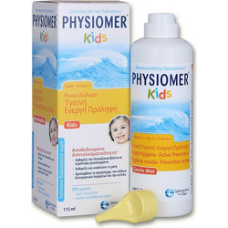 Omega Pharma Physiomer Kids 115ml