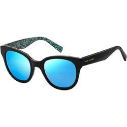 Unisex Γυαλιά Ηλίου · 115,49€. 2 καταστήματα. Marc Jacobs MARC 231 S 2PO 3J dd99f4d41359