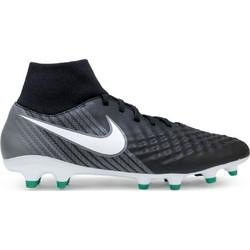 new arrivals f88dd e69f5 Nike Magista Onda II FG 917787-002