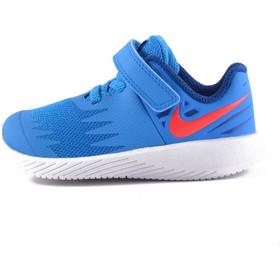 9bc3fdb9bf9 bebe αθλητικα παπουτσια - Αθλητικά Παπούτσια Αγοριών (Σελίδα 5 ...