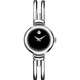 Movado Harmony Quartz Stainless Steel Bracelet 0604428 040e4ee49f2