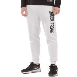 Gsa X Greek Freak Sweatpants 34-18013-02 Star White 382861d2135