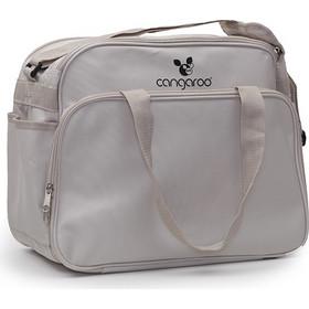 1c49a81c01 Τσάντα Αλλαξιέρα Cangaroo Special - Μπεζ