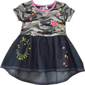 f2e28909110 Φορέματα Κοριτσιών Πολύχρωμο   BestPrice.gr