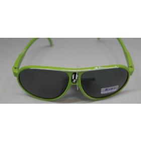 33016164d7 Παιδικά καλοκαιρινά γυαλιά ηλίου Dasoon vision 7811P CAT3 UV400