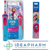 Oral-B Stages Power Princesses 3+ Frozen