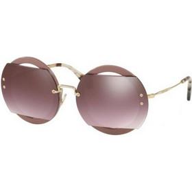 f96b02c317 γυαλια ηλιου με καθρεφτη - Γυαλιά Ηλίου Γυναικεία (Σελίδα 13 ...
