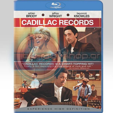 Cadillac Rock Cadillac Records