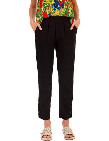5bc40a77e36 ρουχα γυναικεια παντελονες - Γυναικεία Παντελόνια Matis | BestPrice.gr