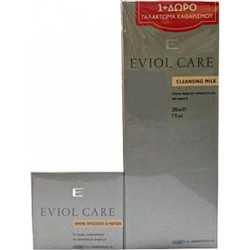 EVIOL CARE FACE & EYE CREAM 50ML + ΔΩΡΟ CLEANSING MILK 200ML