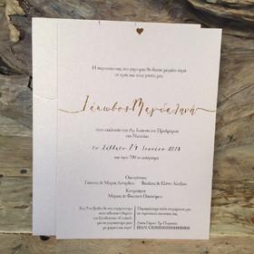b4096320be9f Προσκλητήριο Γάμου Συρταρωτός Φάκελος   Πρόσκληση Ροζ Χρυσό 21 16