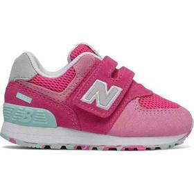 170c8becaef αθλητικα παπουτσια new balance παιδικα - Αθλητικά Παπούτσια ...