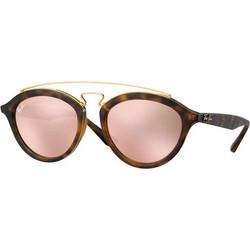 ccefd869a5 γυαλια ηλιου γυναικεια σστρογγυλα