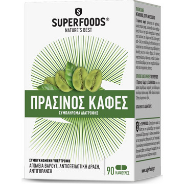 Superfoods Green Coffee Superdiet 2500mg 90s