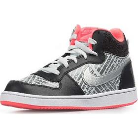 cea82212313 αθλητκα μποτακια - Αθλητικά Παπούτσια Κοριτσιών | BestPrice.gr