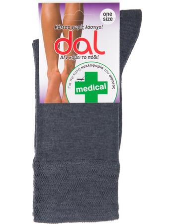 Κάλτσα γυναικών Dal medical-χωρίς λάστιχο (1016) Γκρι Σκούρο 5207240006334 46809f10224