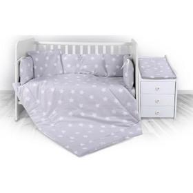 Σετ Προίκας Μωρού για Κούνια Trend Stars Grey Lorelli 20800053501 5e300c0e938