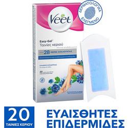 Veet Hair Minimizer Για Ευαίσθητο Δέρμα Tαινίες Αποτρίχωσης 20τμχ. Ταινίες  με κρύο κερί έτοιμες για χρήση για λεπτότερη 77de62e70c3
