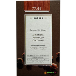 Korres Argan Oil Advanced Colorant 77.44 Ξανθό Έντονο Χάλκινο 50ml 49c4eca0a36