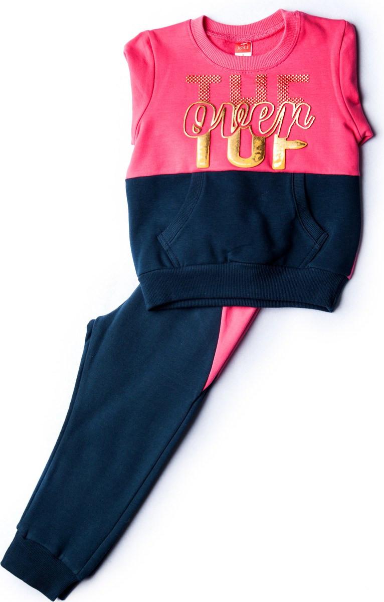 45fecd793d1 Φόρμες Κοριτσιών Ροζ (Σελίδα 7) | BestPrice.gr