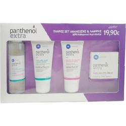 Medisei Panthenol Extra Πακέτο Προσφοράς Volcanic Sand Facial Scrub 50ml +  White Tea Beauty Intensive Mask d454bfc5d2a
