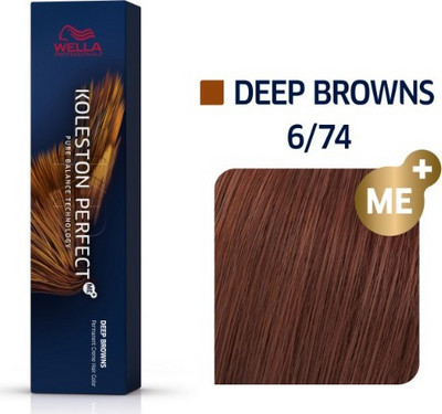 Wella Koleston Perfect Me+ Deep Browns 6 74 60ml  9849733bd7d