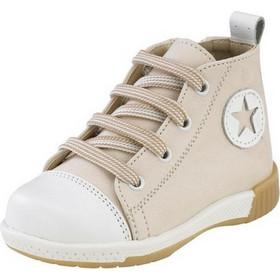 b4a8c8d6f04 Παπούτσι για αγόρι Εκρού-Λευκό ,Gorgino (κωδ:871-3)