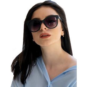 94b07b85e8 Γυναικείο μαύρα ματ γυαλιά ηλίου πεταλούδα Luxury S1722G
