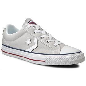 b5e10734318 converce λευκο - Converse All Star (Σελίδα 3) | BestPrice.gr