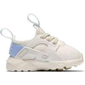 01b17ac3fd5 nike huarache παιδικα λευκα - Αθλητικά Παπούτσια Αγοριών   BestPrice.gr