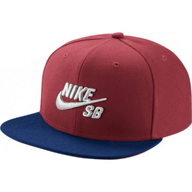 nike hat - Ανδρικά Καπέλα (Σελίδα 19)  216051db1da