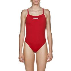 a6949579579 swimwear - Γυναικεία Μαγιό Κολύμβησης (Σελίδα 19) | BestPrice.gr