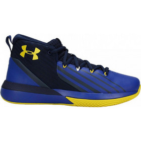 μπασκετικα παπουτσια - Αθλητικά Παπούτσια Αγοριών  90bdb4ac80e