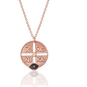 Ασημένιο κολιέ επιχρυσωμένο με ροζ χρυσό με Φλουρί Κωνσταντινάτο Διάτρητο  και μάτι με μαύρο σμάλτο 894439f835a