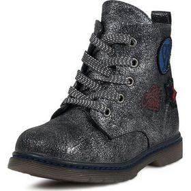 086205d92d8 Διάφορα Παιδικά Παπούτσια (Σελίδα 8) | BestPrice.gr