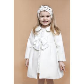 baftistika - Βαπτιστικά Ρούχα Mi Chiamo (Σελίδα 16)  c60669341d1