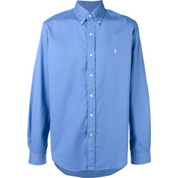 POLO RALPH LAUREN Slim Fit Twill Shirt - Harbor Island Blue - 710741788009 c7af24a8d36