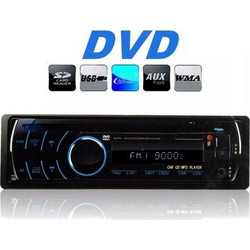 Στερεοφωνικό Αυτοκινήτου Car Audio Stereo CD DVD Player iPOD AUX MP3 USB SD FM (AS1205)