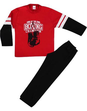 0e9b7ffd85a Παιδική Εφηβική Πυτζάμα Minerva Boxing Gloves - 100% Βαμβάκι Interlock -  Hot Pick 2018-