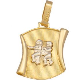 Δαχτυλίδι μονόπετρο λευκόχρυσο 14 καράτια με ορυκτό σμαράγδι swarovski(R) c5cb27181d5