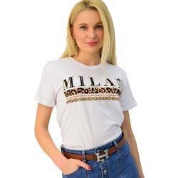 776888018069 Γυναικείο T-shirt με τύπωμα animal print
