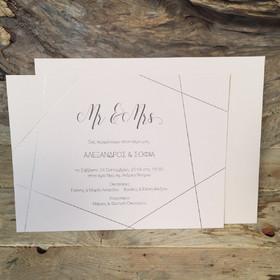 aebf587e0582 Προσκλητήριο Γάμου Ιβουάρ Φάκελος   Πρόσκληση Τύπωμα Χρυσό Γκρι 22 17